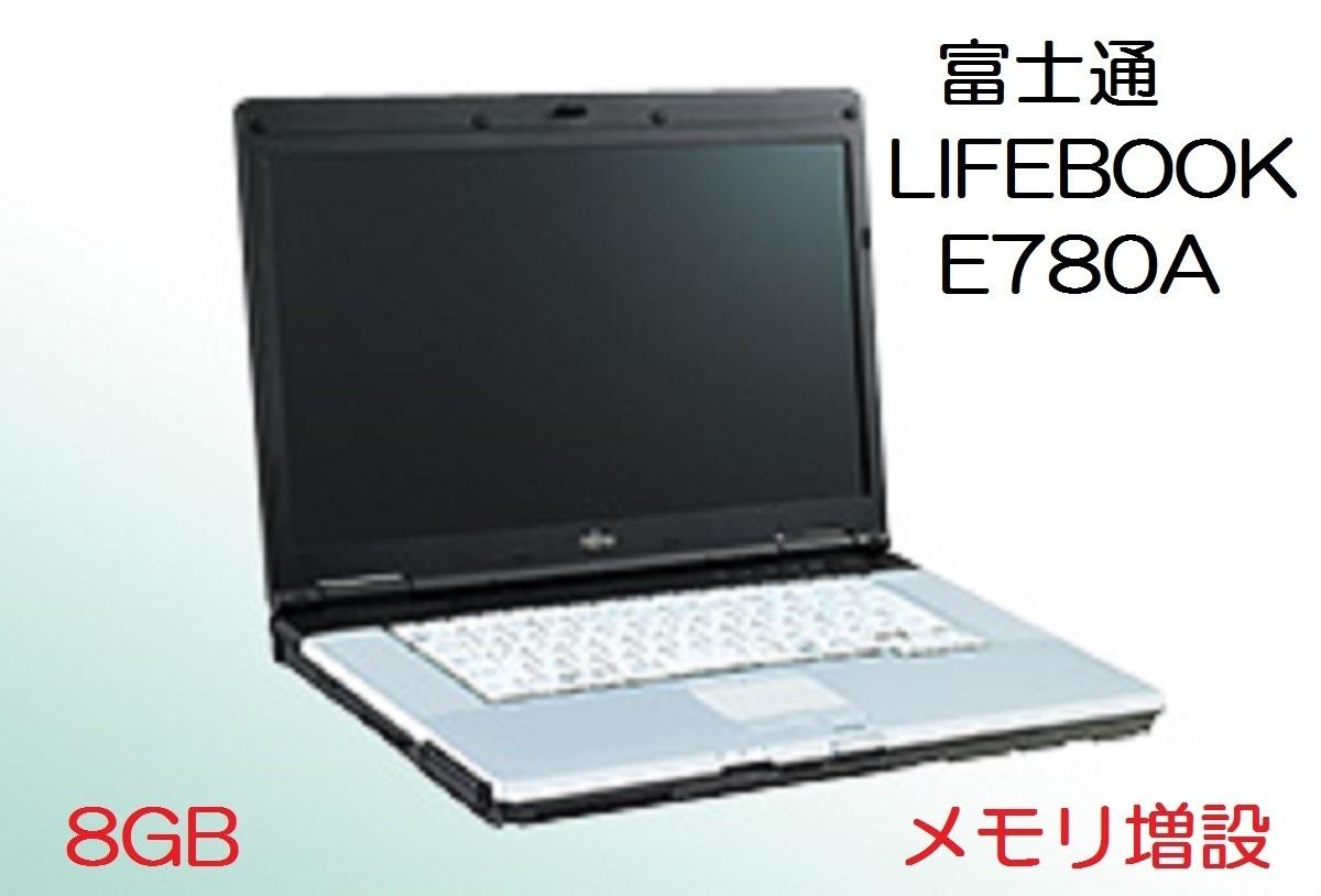 E780A 1-1.jpg