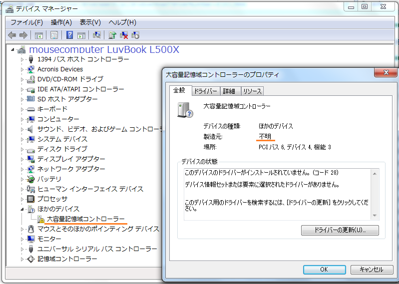 Luvbook L500X 1.png