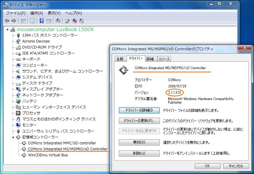 Luvbook L500X 4.png
