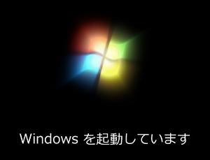 Windows7 起動アニメ.png