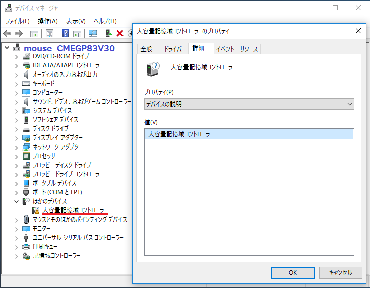 E-GG+ win10 5.png