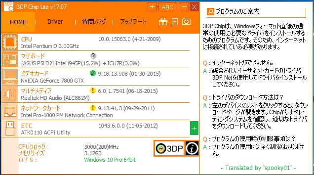 3DP Chip Lite.png