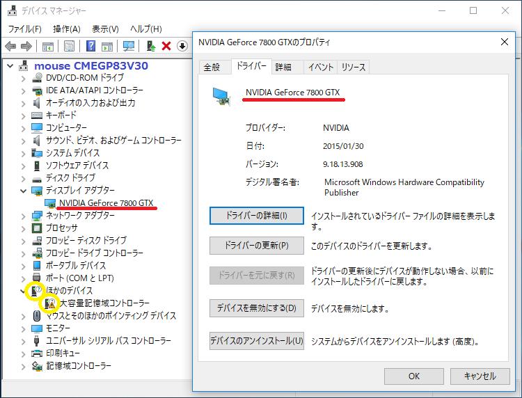 GeForce7800GTX 1.png