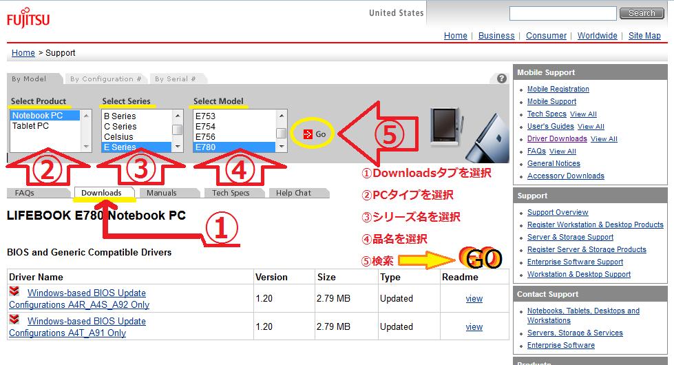 fujitsu usa support2.png