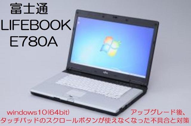E780A 2-1.jpg