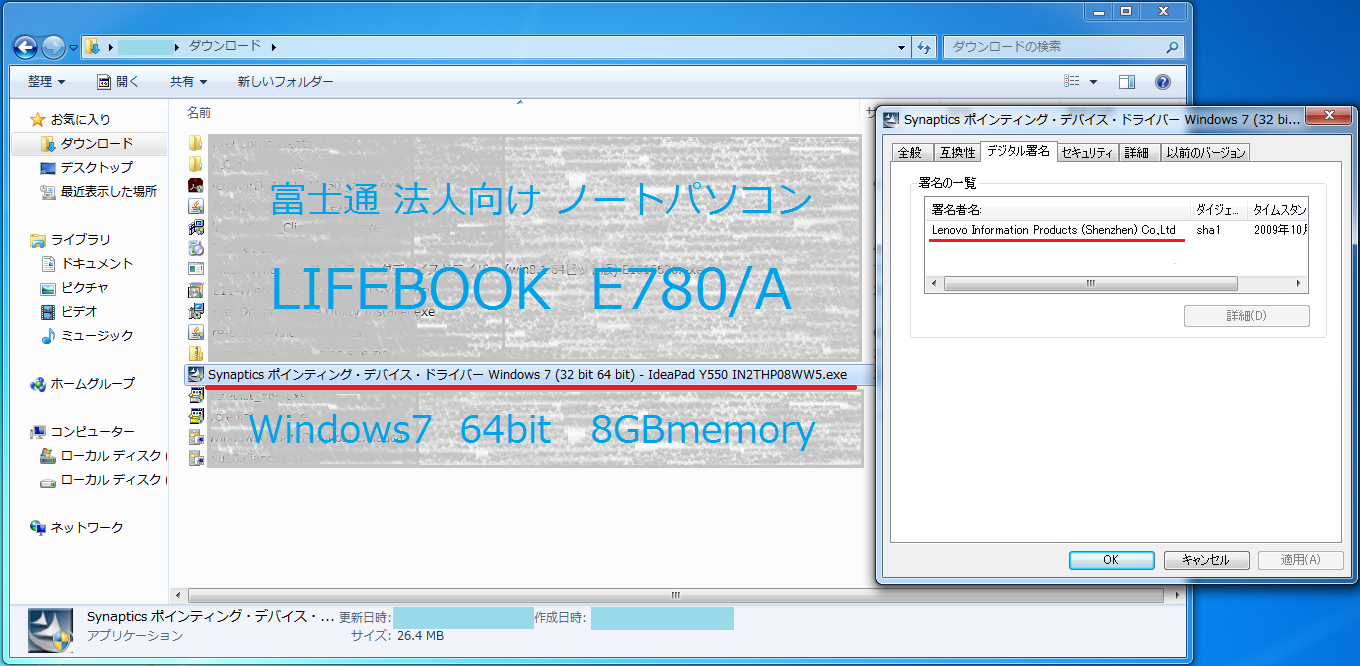 E780A win7 6.png