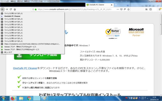 詐欺サイト29.png