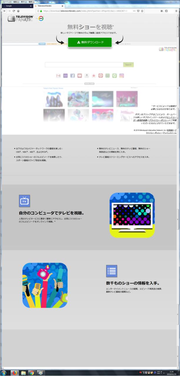 詐欺サイト46.png