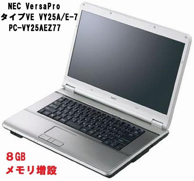 VY25AE-7 1.jpg