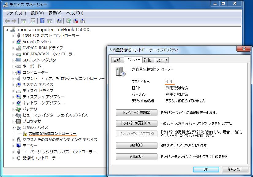 Luvbook L500X 2.png