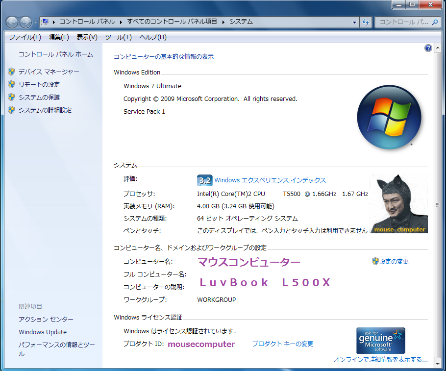 Luvbook L500X 5.png