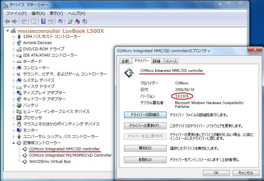 Luvbook L500X 6.png