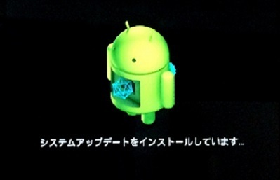 android002.jpg
