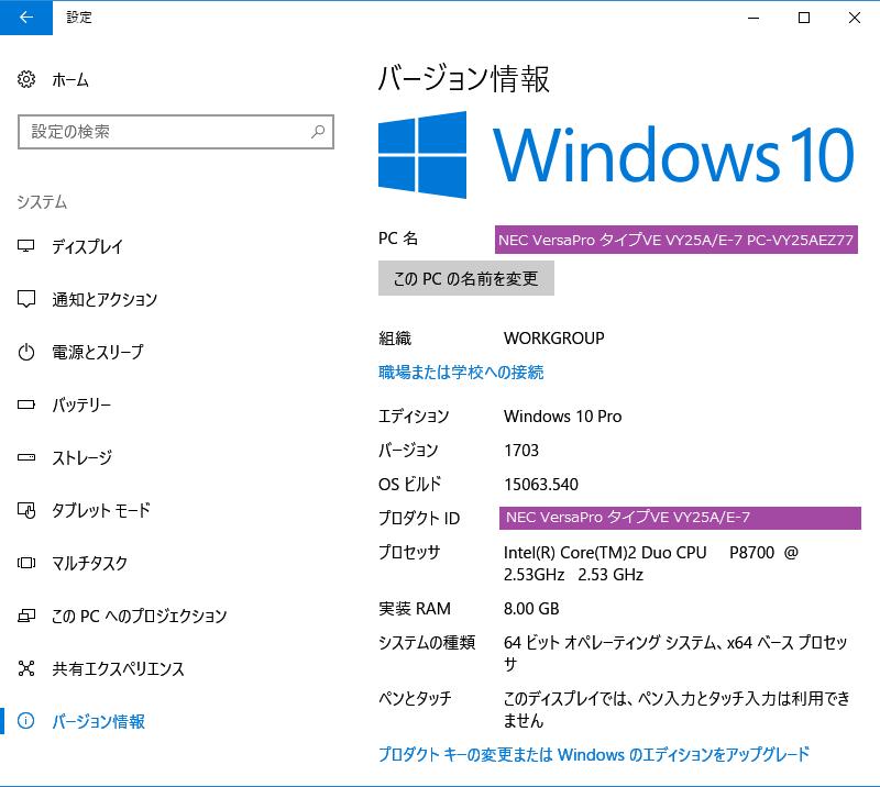 VE-7 8GB 1.png