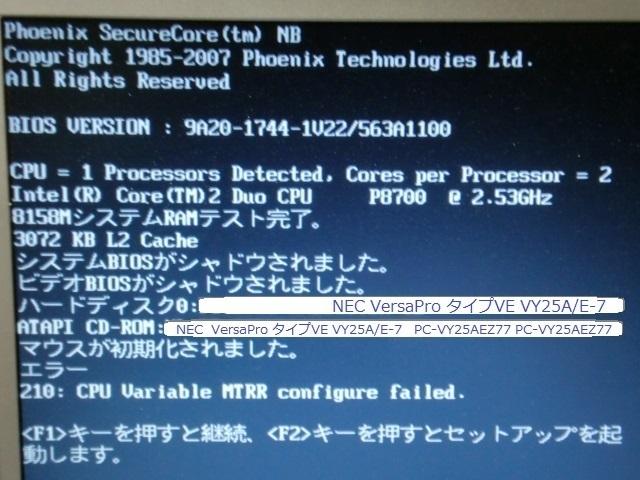 VE-7 8GB 3.jpg